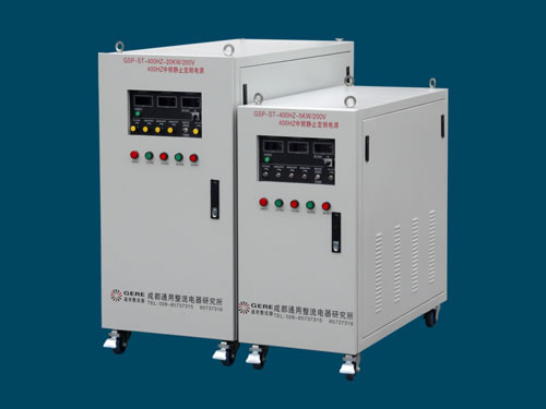 IGNF-ST-400HZ Series Medium Frequency Static Variable Frequency Power Supply